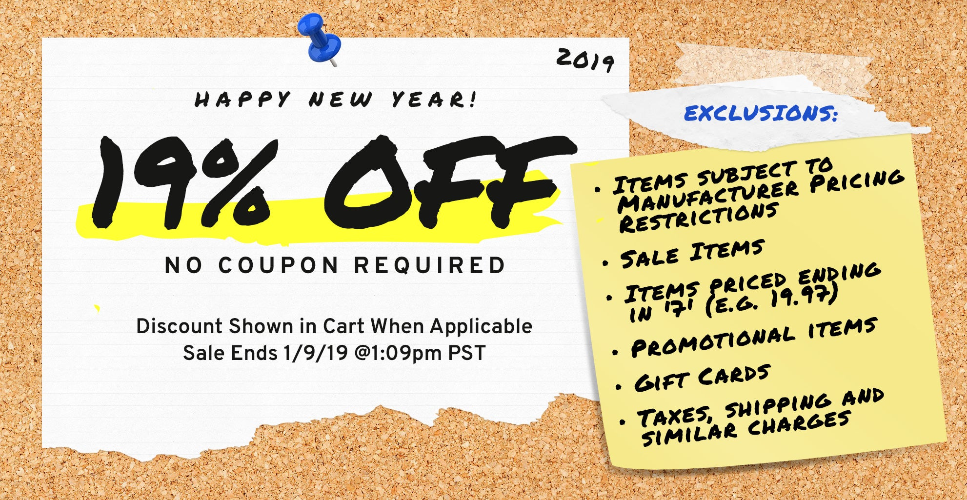 Inline warehouse discount coupons