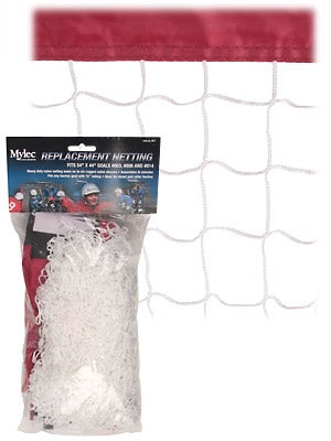 Mylec Hockey Goal Replacement Net 54
