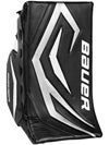 Bauer Supreme One70 Goalie Blockers Sr