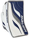 Bauer Reactor 2000 Goalie Blockers Sr