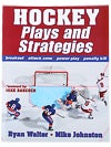Hockey Plays and Strategies Book
