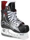 Bauer Vapor X900 Ice Hockey Skates Yth