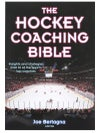 The Hockey Coaching Bible Book